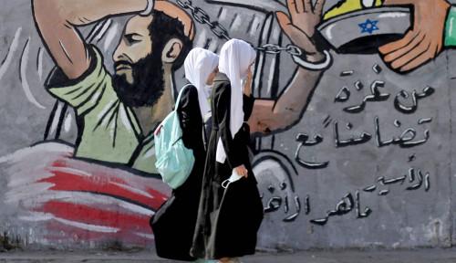 Peran Joe Biden Dinanti-nanti Rakyat Palestina, Jangan Dikecewakan Ya!
