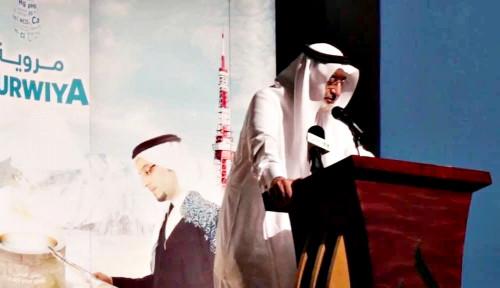 Arab Saudi Berduka, Insinyur Pemugar Sumur Suci Zamzam Wafat