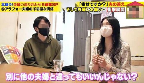Menikah 2 Tahun tapi Jalani Hidup Sendiri-sendiri, Begini Pasutri Unik Jepang