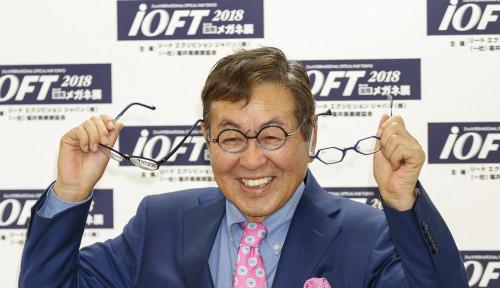 Foto Furnitur Jepang Laris Manis Sepanjang Lockdown, Kekayaan Miliarder Ini Ikut Terkerek hingga Rp75 T