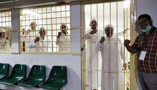 Posting Foto Habib Rizieq yang Tampak Bahagia Dipenjara, Yuk! Kita Doakan Betah Tinggal Lama..