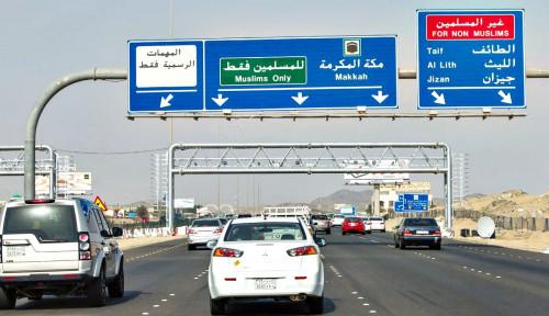 Arab Saudi Akhirnya Hapus 'Muslims Only' pada Rambu-rambu Menuju Masjid Nabawi