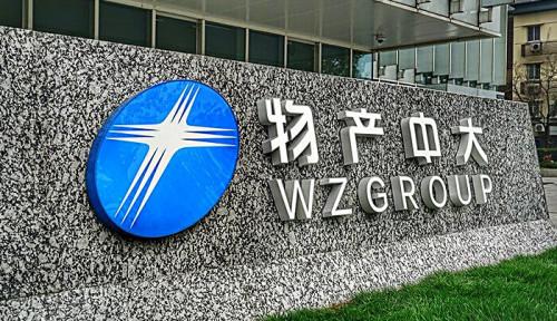Kisah Perusahaan Raksasa: Diversifikasi Bisnis Wuchan Zhongda Sukses Raup Banyak Cuan