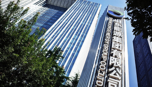 Kisah Perusahaan Raksasa: Panasnya Batu Bara Shandong Energy Bikin Keuntungan Terus Mengalir
