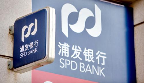 Kisah Perusahaan Raksasa: Shanghai Pudong, Perbankan China dengan Aset Lebih dari USD1 Triliun