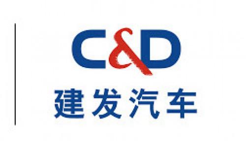 Kisah Perusahaan Raksasa: Ceruk Pasar Xiamen C&D, Hasilkan Cuan yang Terus Membaik