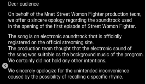 Adzan yang Dipakai Mnet untuk Soundtrack  Aslinya Lagu Band Inggris