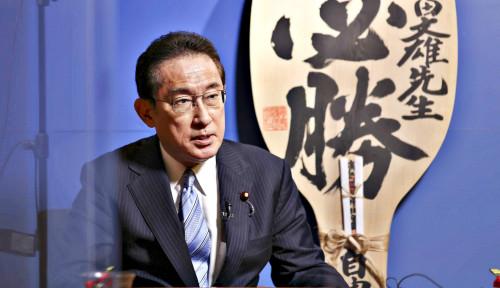 PM Baru Jepang Gandeng Biden buat Lawan Dominasi China dan Korea Utara